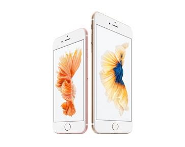 iPhone 6S & Plus